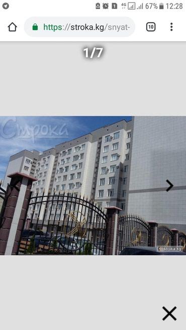 сов в Кыргызстан: Сдаётся 3 к элитка в самом сердце бишкека(сов/токтогула),охраняемый