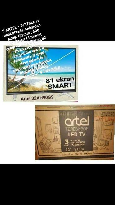 - Azərbaycan: Anbardan satis.çox çox ucuz.Butun Meiset esyalari elektronikalar.Her