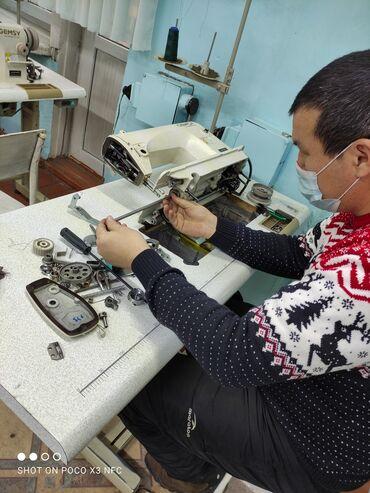 Ремонт | Швейные машины | С гарантией, С выездом на дом