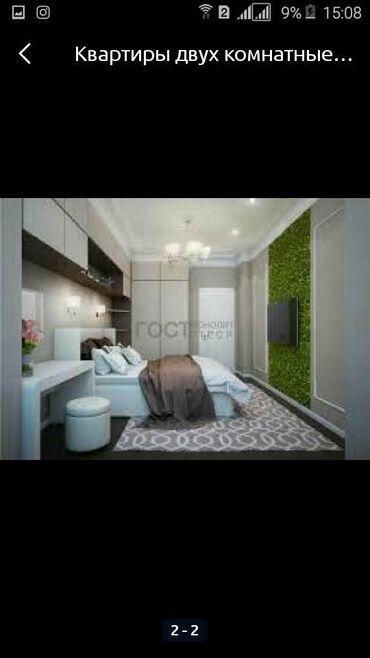 Квартиры - Бишкек: 1 комната, 63 кв. м С мебелью