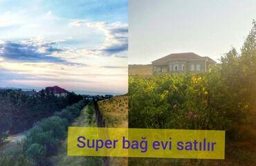 аккумулятор 12 в Азербайджан: Продам Дом 450 кв. м, 12 комнат