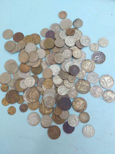 Спорт и хобби - Талас: Продаётся старые монеты и бумажные деньги