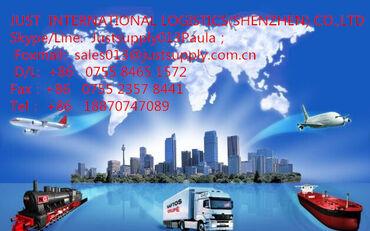 Стоимость международной перевозки спецтехники и негабаритных грузов сл
