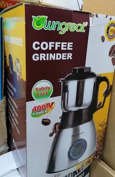 COFFEE GRINDER/mlin za kafu-veći Električni mlin za kafu, mak i jos mn