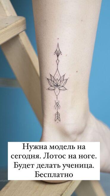 Черно-белые татуировки | Консультация
