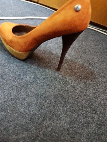 Cipele 39 - Sid