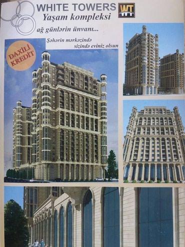 Bakı şəhərində WHITE TOWERS Yaşam kompleksi