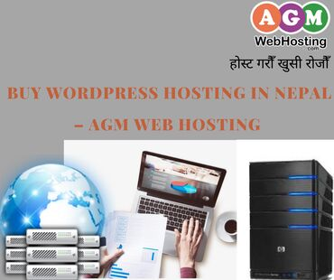 Other Services - Kathmandu: AGM Web Hosting is a leading domain and hosting provider company in Ne