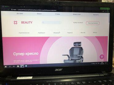 Веб-сайты | Разработка, Доработка, Поддержка