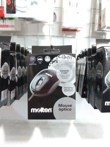 Bakı şəhərində Molten m-101 usb mouse  yenidir.