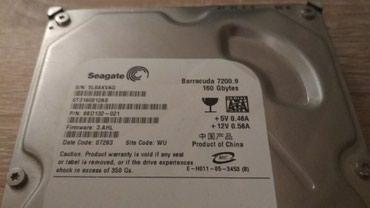Sumqayıt şəhərində 160 gb seagate sata hdd 25azn