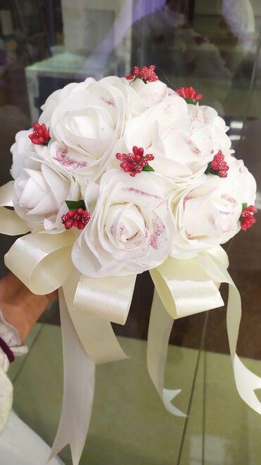 Букет невесты - Кыргызстан: Организация мероприятий | Букеты, флористика