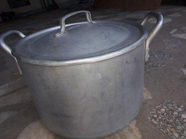 продаю 20литровую кастрюлю. в Бишкек