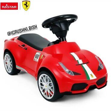 Детская каталка ferrari 458 rastar (оригинал) станет любимой игрушкой