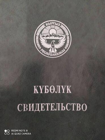 bag for women в Кыргызстан: Продам 280 соток Для сельского хозяйства от собственника