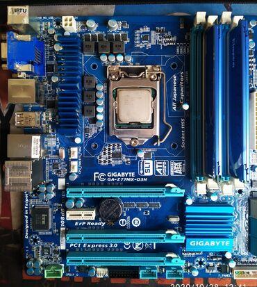 Продаю игровой Комплект.Материнская плата Gygabyte Z77MX-D3HПроцессор