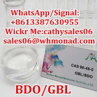 1,4-Butanediol,Gamma-butyrolactone GBL BDO CAS NO.110-63-4 / 96-48-0 S