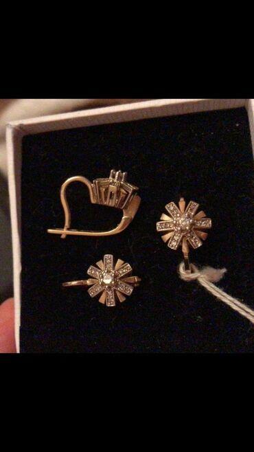 где купить бетонные кольца для колодца в Кыргызстан: Новый комплект из золота, вставки бриллианты. Размер кольца 18.5. Цена