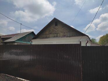 Продается дом 40 кв. м, 2 комнаты, Свежий ремонт