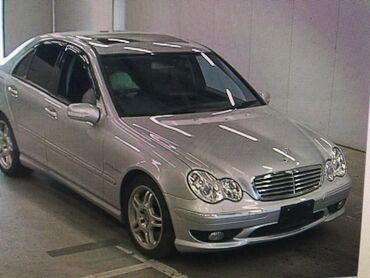 Новое поступление авто запчастей на мерседес бенз w203, год выпуска