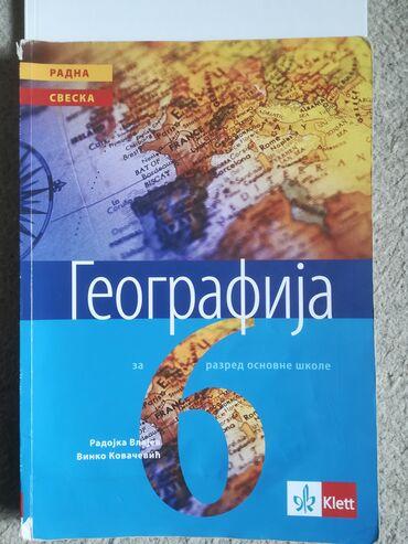 Ostalo | Vranje: Geografija radna sveska 6. razred Klett, Kovačević, Dimitrijević