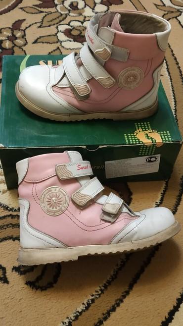 ортопедические ботинки для детей в Кыргызстан: Ортопедические ботинки   б/у размер 31-32  Sursil Ortho  В хорошем со