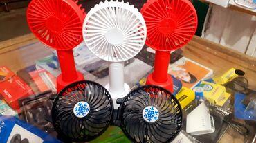Ручные вентиляторы, Раскладные и с поставками, мощный вентилятор