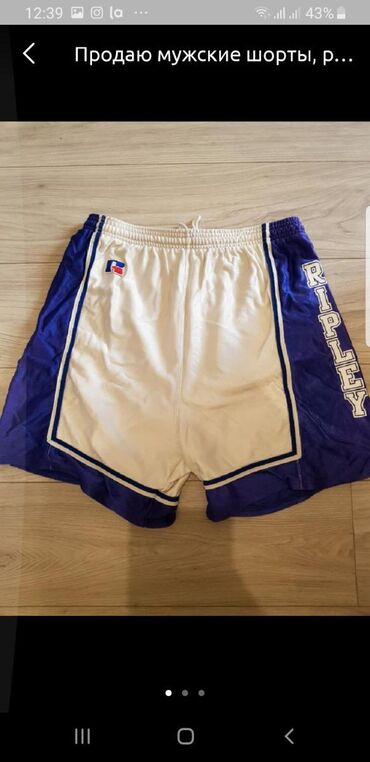 Шорты - Бишкек: Продаю шорты мужские, размер 50-52, состояние отличное