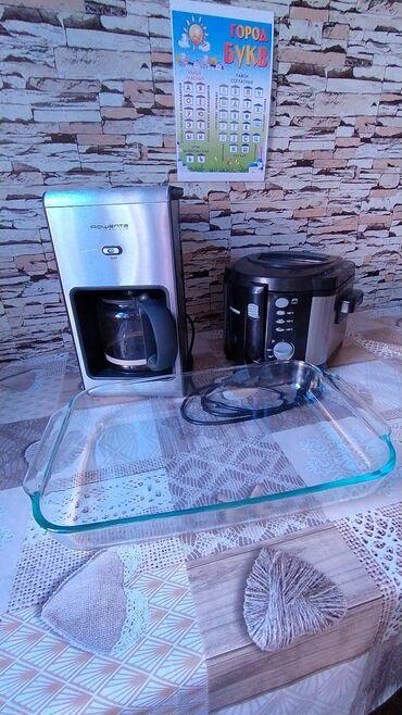Капельная кофеварка  Фритюра  Форма для выпечки 47см/27см/глубина 6см