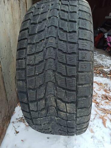 б у шины зимние в Кыргызстан: 285/50/20 зимняя резина Комплект 4 баллона На 1 баллоне имеется