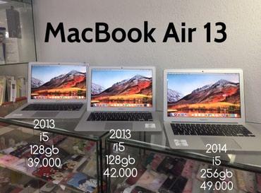 Бу Macbook Air, Macbook Pro. В наличии. Разные в Бишкек