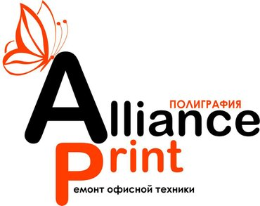 Продажа запчастей для лазерных и в Бишкек