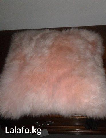 Меховая подушка в Бишкек