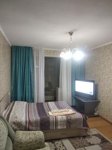 Аренда квартир - Бишкек: Посуточная квартира в микрорайонах!!!! у нас акция спешите в дневное в