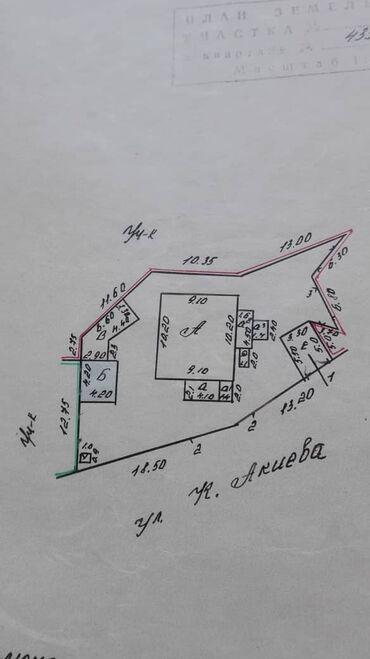 Продам Дом 83 кв. м, 3 комнаты