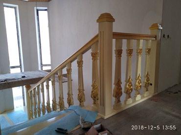 Лестницы в Бишкек