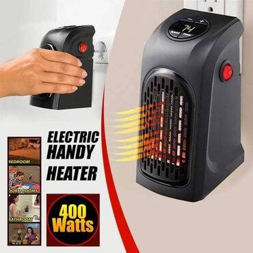 Handy Heater Električna Grejalica 400W Akcijska cena SAMO 2200Din. Bez