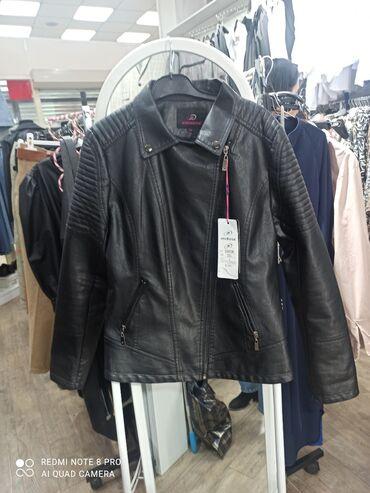 Продаю куртку новую,качество отличное,не подошел размер,уступлю