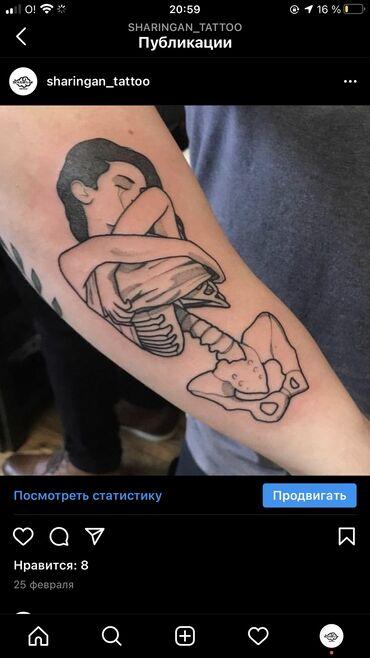 Создание эскиза, Черно-белые татуировки, Коррекция татуировок | С выездом на дом, Консультация
