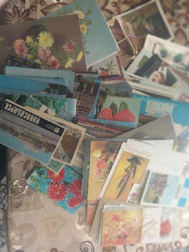 Открытки в Кыргызстан: Продаю открытки советскиеОптом и в розницуМногоНаходится в