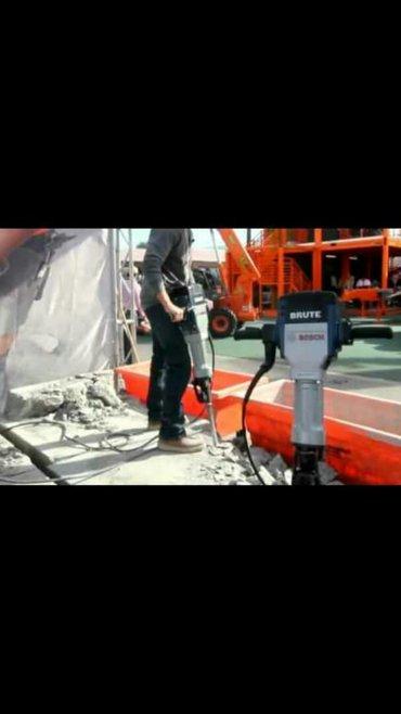 Слом бетона в Лебединовка
