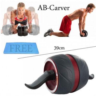 Ролик колесо тренажер для пресса perfect ab carver proролик для пресса