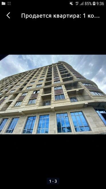 Продаётся 1-комнатная квартира ПСО СК:Альфа строй Жилой комплекс Кок-Ж