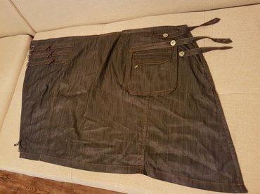 Женская одежда - Мыкан: Юбочка,размер S.распродаю всё,смотрите профиль