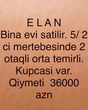 berde rayonunda kiraye evler - Azərbaycan: 2 otaqlı, 58 kv. m, Kupça (Çıxarış)