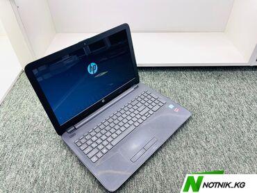 продам клексан в Кыргызстан: Ноутбук HP-модель-15-ac187ur-процессор-core