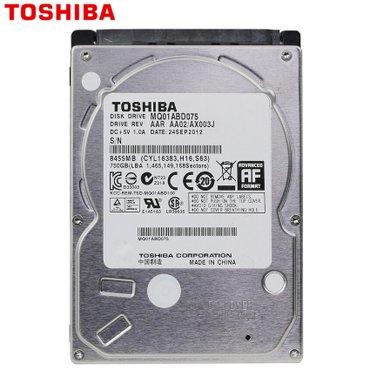 Bakı şəhərində Noutbuk üçün HDD Toshiba 750 GB İdeal vəziyyətdədir.Heç işlənməyib