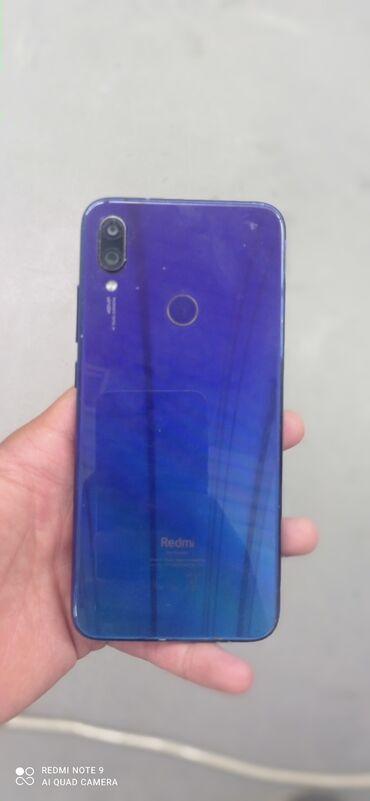 Электроника - Чат Кёль: Xiaomi Redmi Note 7 | 64 ГБ | Синий | Гарантия, Сенсорный, Отпечаток пальца