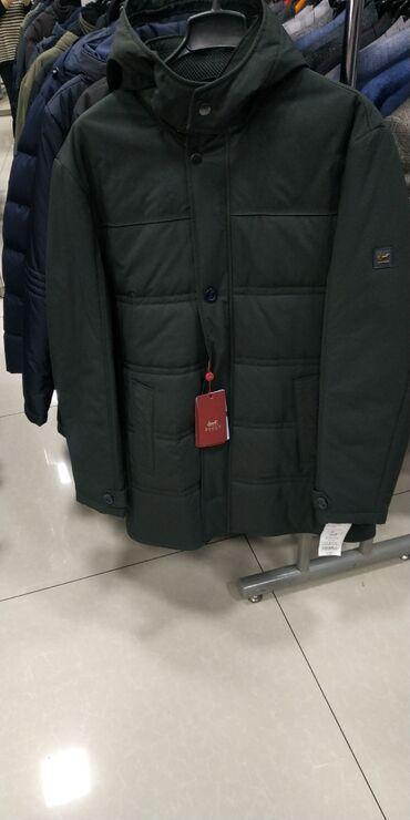 Куртки для мужчин.Только Турция. Новое поступление, но цены прошлого