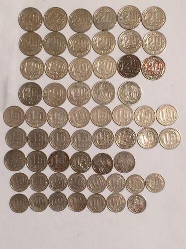 Sikkələr - Azərbaycan: Monetalar Ucuz.Bir denesi 2 AZN.Minimum 10 dene satilir